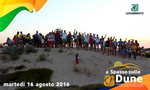 """Foto-Racconto del TERZO appuntamento di """"a Spasso sulle Dune"""" escursioni guidate esperienziali sulle dune di Campomarino, tutti i MARTEDI' di agosto 2016 a cura della LEGAMBIENTE di Maruggio (Ta)"""