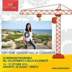 Cantiere Generativo di Comunità, XII Rassegna provinciale del volontariato e della solidarietà 14 e 15 ottobre 2016 presso l'Università nella Città Vecchia di Taranto