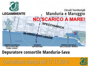 """I circoli territoriali della LEGAMBIENTE di Manduria e Maruggio ribadiscono il netto """"NO"""" all'eventuale scarico a mare del Depuratore Consortile Manduria-Sava"""