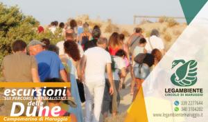 Foto-Racconto della QUINTA escursione esperienziale sui percorsi naturalistici delle dune di Campomarino, tutti i martedì di agosto 2017 a cura dei volontari della Legambiente di Maruggio (Ta)