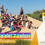 """Giornata dell'accoglienza con l'iniziativa """"La duna dei 7 colori"""" per le due quarte classi della scuola primaria dell'I.C. """"T. Del Bene"""" sui percorsi naturalistici delle dune di Campomarino, a cura dell'APS Legambiente Maruggio"""